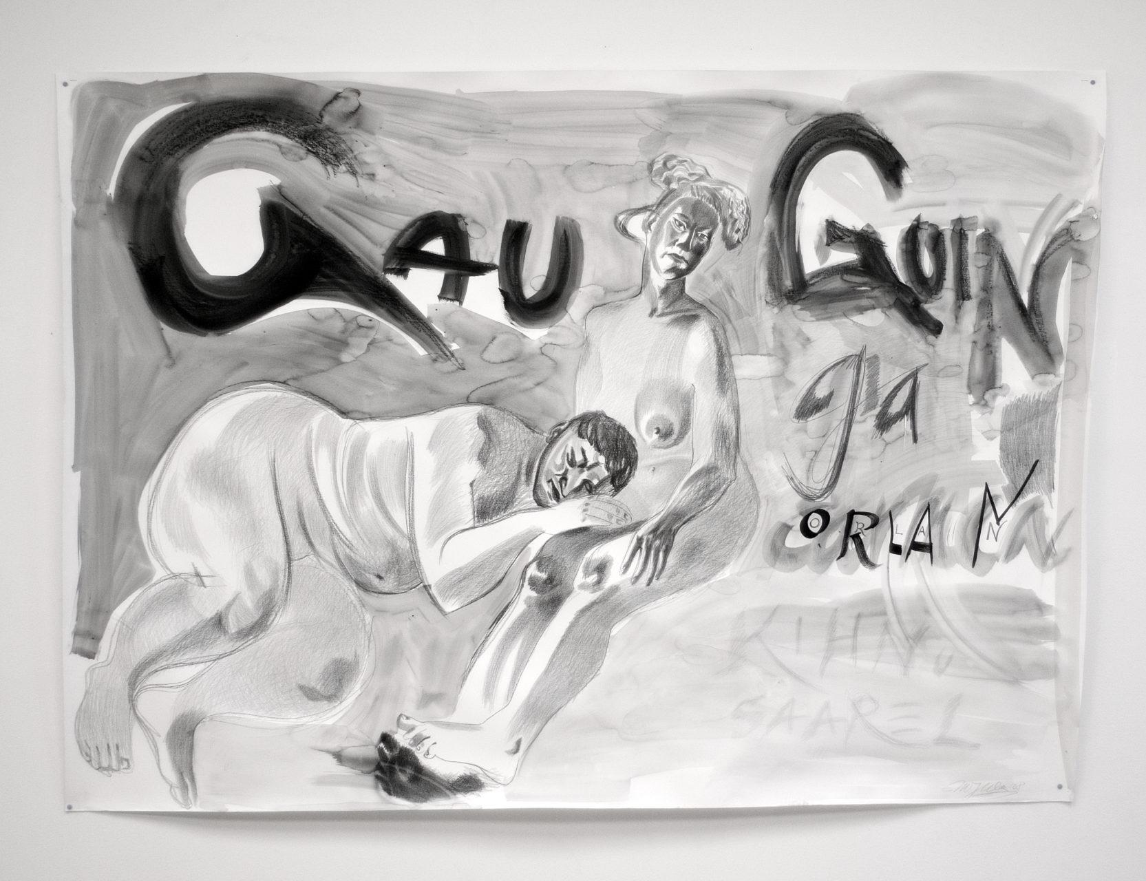 Gauguin & Orlan